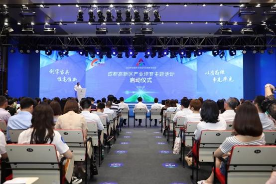 """喜报!达奇环境荣获2019年首批""""成都高新区瞪羚企业""""称号"""