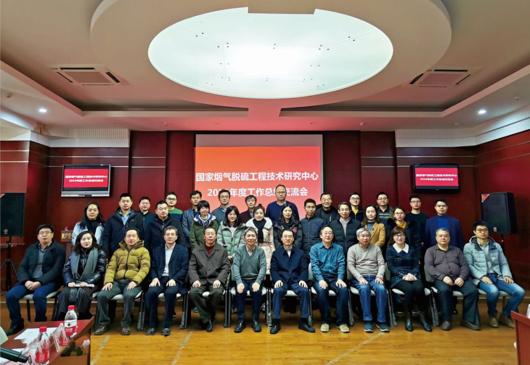 达奇环境参加国家烟气12博手机版下载工程技术研讨会
